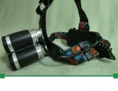 Գլխի լապտեր / Фонарик для головы, Налобный фонарь / Glxi fanar, fanarik, lapter, lamp
