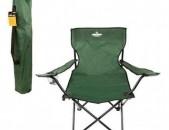 Ծալվող ճամփորդական/ձկնորսական աթոռ / calovi champordakan ator, arshavakan ator