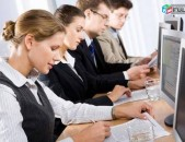 ուսումնական կենտրոնը հրավիրում է համակարգչային մասնագիտական դասընթացների` Windows, Word, Excel, Internet, E-mail, Adobe photoshop, 3DMAX, Auto CAD և համակարգչային այլ ծրագրեր