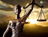 Մատուցում ենք որակյալ իրավաբանական ծառայություններ ...