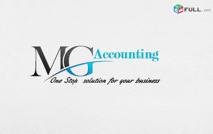 Mg Accounting , 094 758188   Հաշվապահական Գրասենյակ