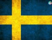 Շվեդերենից տարբեր լեզուներ / SHVEDERENIC tarber lezuner