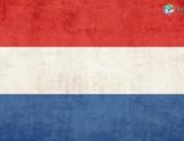 Նիդեռլանդերենից տարբեր լեզուներ / NIDERLANDEREN tarber lezuner