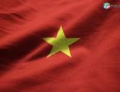 Վիետնամերենից տարբեր լեզուներ / VIETNAMERENIC tarber lezuner