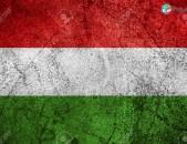 Հունգարերենից տարբեր լեզուներ / HUNGARERENIC tarber lezuner