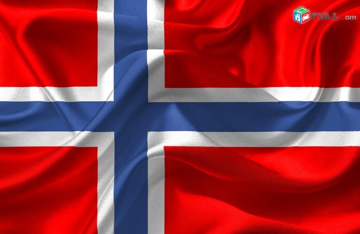 Նորվեգերենից տարբեր լեզուներ / NORVEGERENIC tarber lezuner