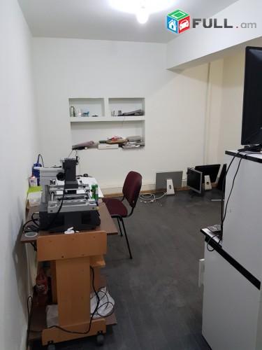 Գրասենյակային տարածք շրջանային / vardzov taracq shrjanayin