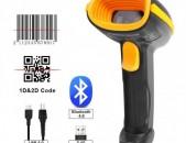 Wireless Անլար Shtrix Code QR Scanner Bluetooth սկաներ