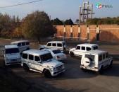 Wedding cars avtovardzuyt Prakat прокат