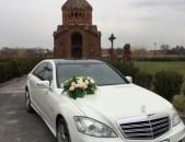 Rent a car Avto Prakat