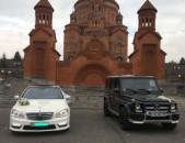 Հարսանեկան մեքենաներ, Prakat, Прокат