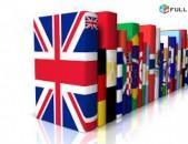 Կատարում ենք թարգմանություններ բոլոր լեզուներով / Bolor lezunerov targmanutyunne