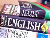 Անգլերենից բոլոր լեզուներ և հակառակը թարգմանություններ From English to all languages translations