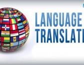 Որակյալ թարգմանիչների կողմից թարգմանություններ` շաբաթը 7 օր
