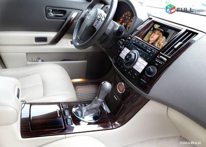 Infiniti FX35, 2007 թ. FULL Restyling Sport 4x4