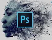 Adobe Photoshop das@ntacner - Adobe Photoshop դասընթացներ ուսուցում