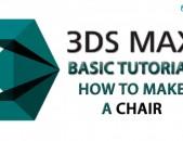 3Dmax das@ntacmer -  3Dmax դասընթացներ ուսուցում