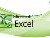 Excel daser das@ntacner