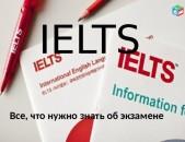 IELTS  classes  courses  for  high  scores