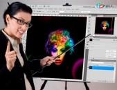 Adobe Photoshop- ի դասընթացներ, գրաֆիկական դիզայն