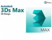 3D Max - ի դասընթացներ