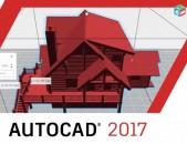 AutoCad ArchiCad   ճարտարագիտական ծրագրեր