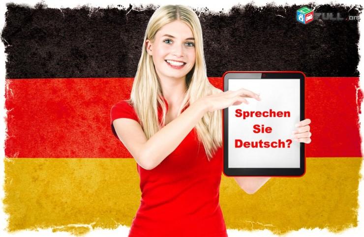 Գերմաներենի դասընթացներ / Germanereni  daser das@ntacner   Germanereni  das