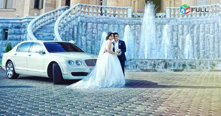 Bentley ПРОКАТ PRAKAT RENT A CAR
