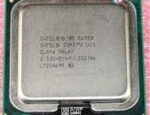 CPU Dual Core E5300, E5500, E5200, E2200