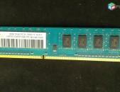 գնում եմ DDR4, ddr3, ddr2 ev ddr1