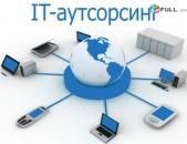 IT-Ծառայություններ Մասնագիտացված ՏՏ կենտրոն Համակարգչային Սպասարկում