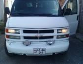 Chevrolet Express , 2002թ.