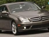 Mercedes CLS 550 zapchast raskulachit պահեստամասեր