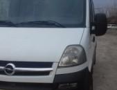Opel Movano , 2005թ.