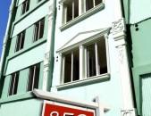 1, 2 և 3 սենյականոց բնակարաններ - Ամբողջովին կառուցված