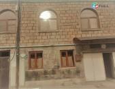 Վաճառվում է երկհարկանի առանձնատուն Էջմիածին քաղաքում