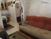 TAN TIROCH KOXMIC, Abovyan poxoc օրավարձով է տրվում 1- (2) սենյակ, малый центр
