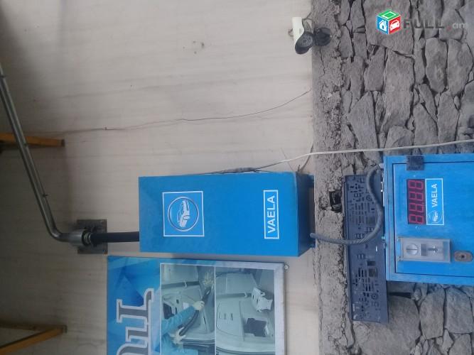 Lva inqd. Լվա ինքդ.. Մետաղադրամով աշխատող մեքենաների անշփում չորացնող սարք վաճառվեւմ կամ փոխանակվում