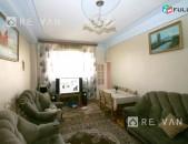 Կոդ՝ 20308, 2 ձևափոխված 3 սենյակ՝ գույքով և տեխնիկայով