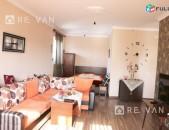Բնակարան 1 սենյակ Մարգարյան փ. Կոդ՝10041