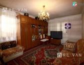 Մասնակի վերանորոգված բնակարան 2 սենյակ Մամիկոնյանց Կոդ՝20227