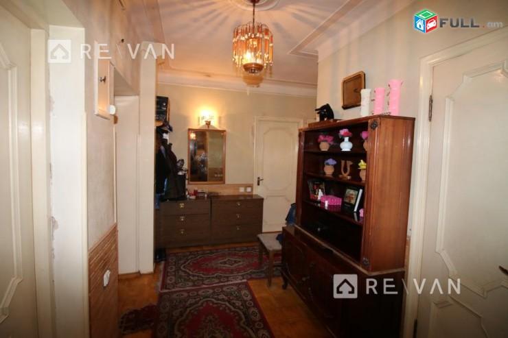 5 սենյակ լավ վիճակ Շերամի փ Կոդ՝50022