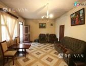 Վաճառվում է Տուն 4 սենյակ  Մալաթիա-Սեբաստիա ,Կոդ՝50127