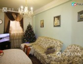 Կոդ՝20292 բնակարան 2-3 սենյակ Դավիթաշեն համայնքում