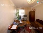 Կոդ՝ 10045 1 սենյականոց բնակարան Փափազյան փողոցում