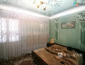 4 սենյկանանոց բնակարան Րաֆֆու փ., Կոդ-40103