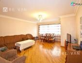 Կոդ - 40108, 4 սենյականոց բնակարան Զ. Անդրանիկի փ., կապիտալ վերանորոգված