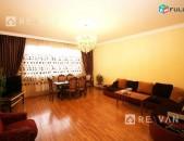 Կոդ՝ 50150, 3 հարկանի 5 սենյականոց տուն Արաբկիրում