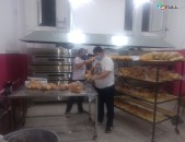 Վաճառվում է գործող բիզնես, Հացաբուլկեղենի գործարան  (Gorcox biznes, Hacabulkexeni gorcaran, Gorcox Hacabulkexeni gorcaran)