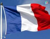 Ֆրանսերեն լեզվի ուսուցանում, դասապատրաստում
